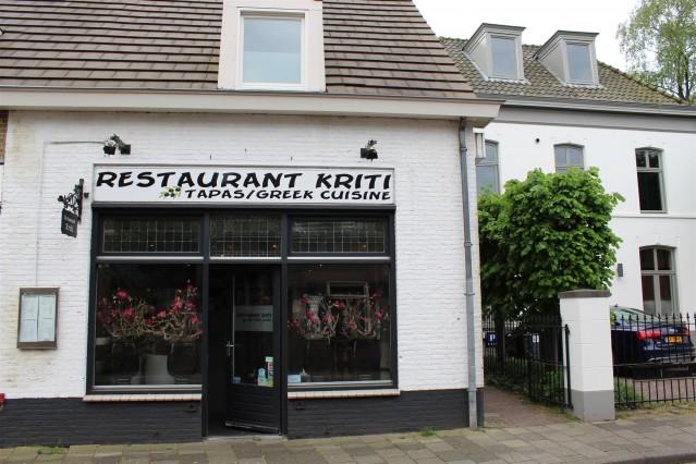 Te koop aangeboden: Startklaar Grieks restaurant in Oisterwijk