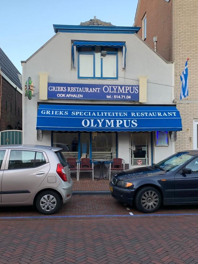 Te koop aangeboden: Compleet ingericht Grieks restaurant in gemeente Berkel en Rodenrijs
