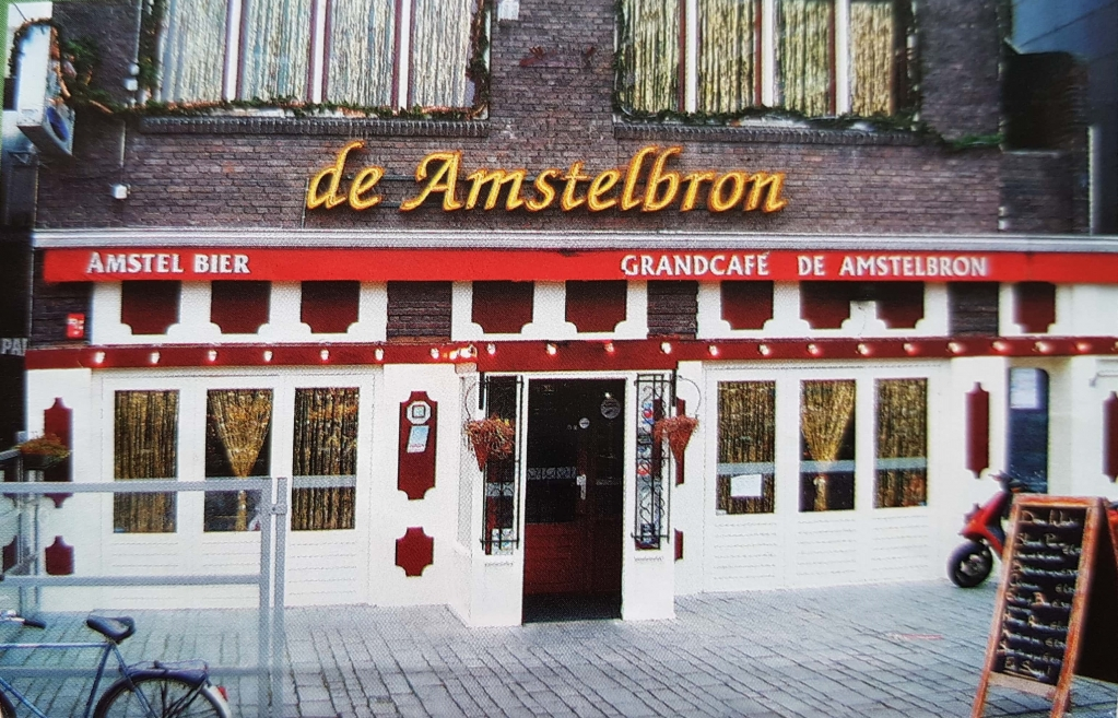 Amstelbron 1.jpg