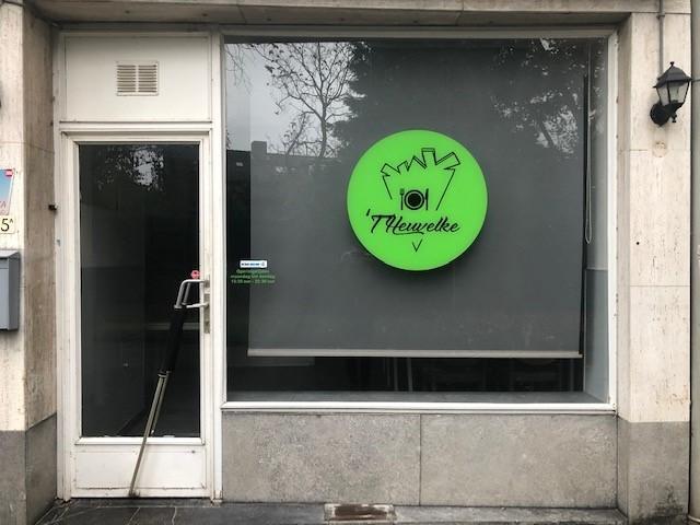 Frituur 't Heuvelke, Maastricht