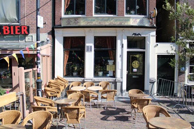 VMH5-2570 Restaurant op top locatie in het centrum van Schagen