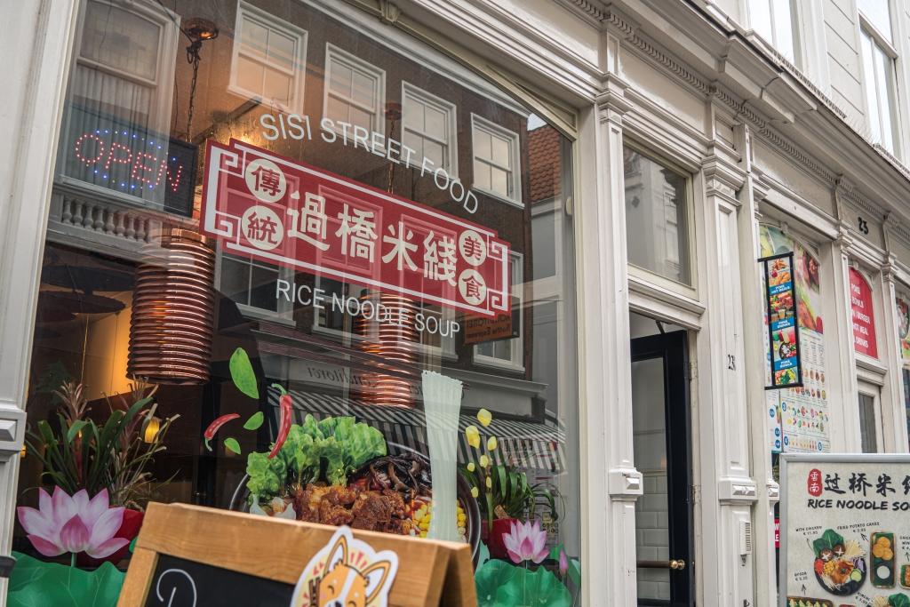 SisiStreetfood-02.jpg