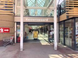 H20210027-Toko-Raju-Winkelcentrum-Keizerswaard-Rotterdam-Zuid-Horecamakelaardij-Knook-en-Verbaas-1.jpg