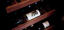 Wijn op plateaus.jpg