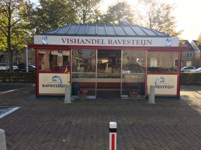 Viskraam (kiosk) Amstelveen