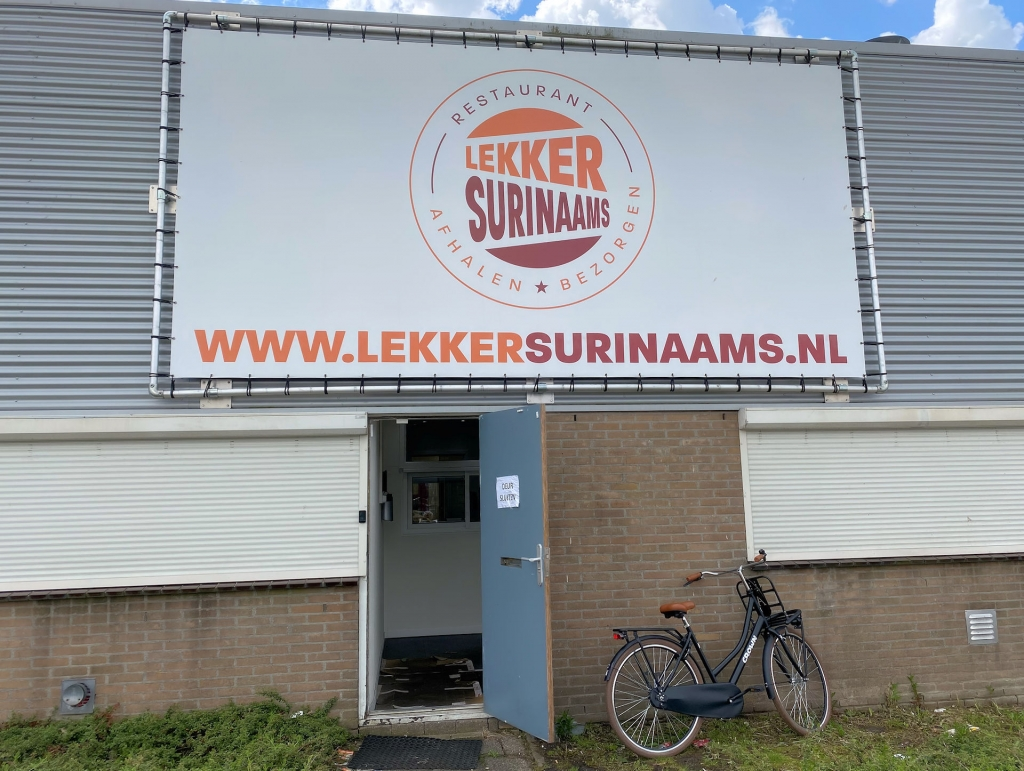 Lekker Surinaams - Vlambloem 153 - Rotterdam - Horecamakelaardij Knook en Verbaas - uitgelicht.jpg