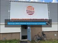 Lekker Surinaams  - Vlambloem 153 te Rotterdam - Horecamakelaardij Knook & Verbaas