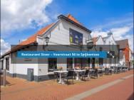 Restaurant Stoer – Voorstraat 56 te Spijkenisse - Horecamakelaardij Knook & Verbaas