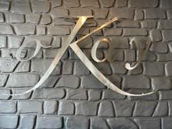 Restaurant - Okay - Rotterdam-Zuid - Horecamakelaardij Knook en Verbaas - f.jpg