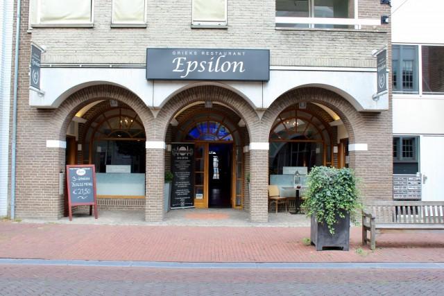 Restaurant centrum Helmond op een toplokatie!