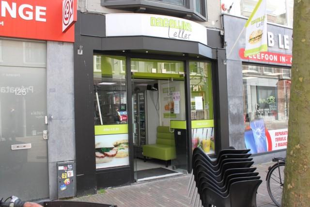 foto Grote Houtstraat 129 Haarlem (1).JPG